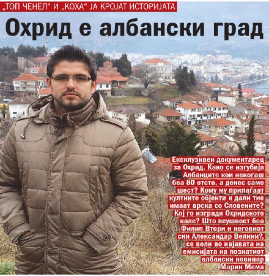 "Marin Mema çmend mediet maqedonase: ""Gazetari i Çmendur"" (Video+Foto)"