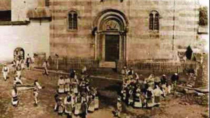 Image result for manastiri i decanit
