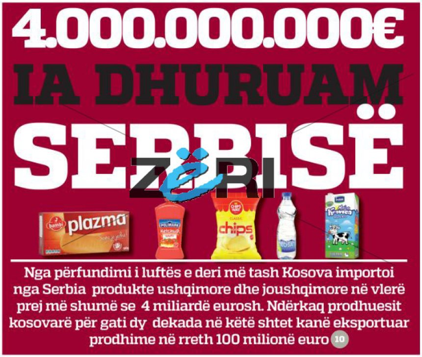 4.000.000.000 € ia dhuruam Serbisë