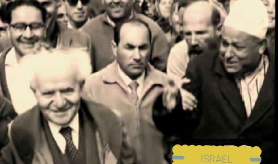 Një shqiptar me plis pranë kryeministrit të parë të Izraelit, David Ben Gurion