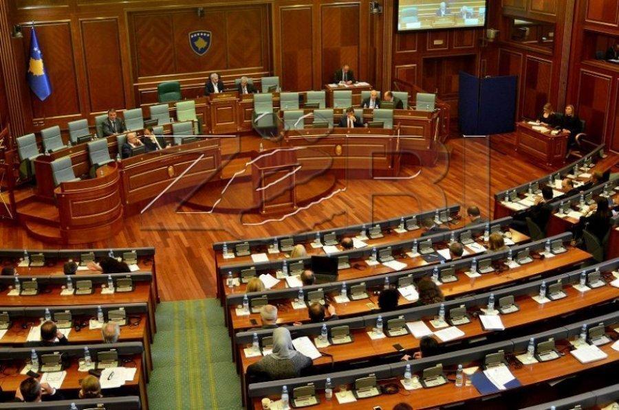 Kuvendi i Kosovës më 2019 ka ndarë fonde për OJQ të në kundërshtim me rregulloren